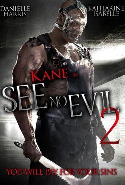 Oczy zła / See No Evil 2