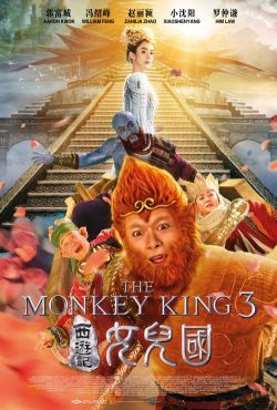Małpi król 3 / The Monkey King 3: Kingdom of Women