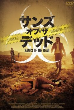 Krew na piasku / It Stains the Sands Red
