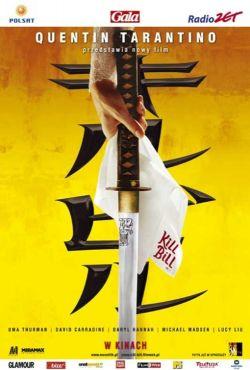 Kill Bill / Kill Bill: Vol. 1