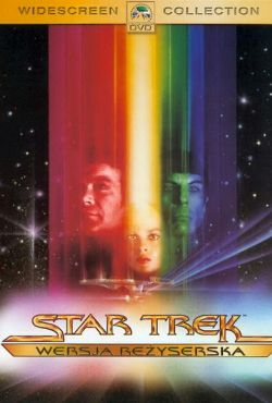 Star Trek / Star Trek: The Motion Picture