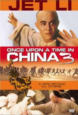 Dawno temu w Chinach 3 / Wong Fei Hung ji saam: Si wong jaang ba / czesc 1