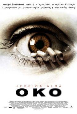 Oko / The Eye