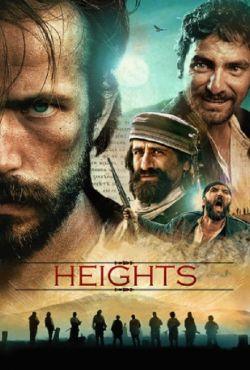 Wyzwoliciele / Heights