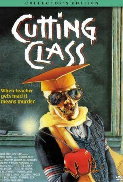 Wagary / Cutting Class