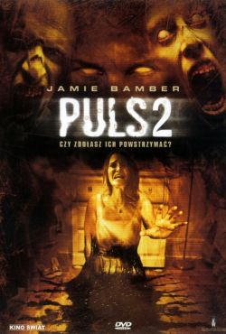 Puls 2 / Pulse 2