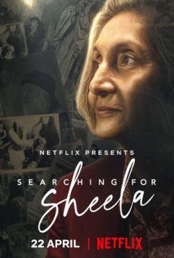 Szukając Sheeli / Searching for Sheela