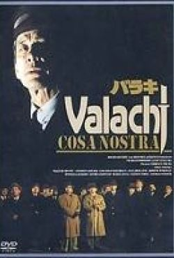 Joe Valachi / The Valachi Papers