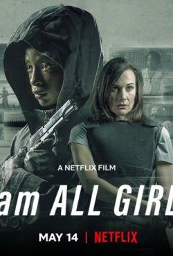 Jestem wszystkimi dziewczynami / I Am All Girls
