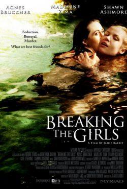 Intryga / Breaking the Girls
