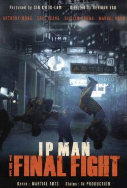 Ip Man: Ostatnia walka / Ye Wen Zhi Zhong Ji Yi Zhan