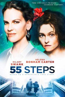 55 Kroków / 55 Steps