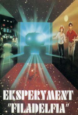 Eksperyment Filadelfia / The Philadelphia Experiment