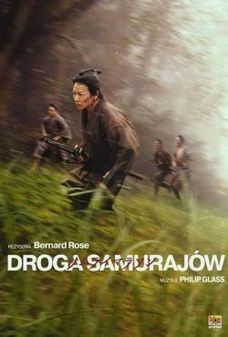 Droga samurajów / Samurai Marathon