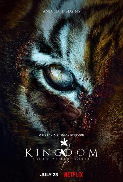 Kingdom: Ashin of the North / King-deom: A-sin-jeon