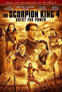 Król Skorpion 4: Utracony tron / The Scorpion King: The Lost Throne