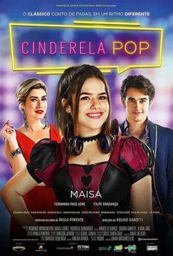DJ Cinderella / Cinderela Pop