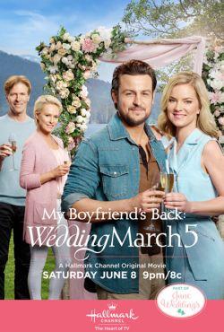 Marsz weselny: Powrót mojego chłopaka / My Boyfriend's Back: Wedding March 5