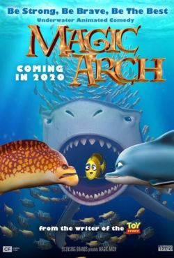 Magiczne wrota / Magic Arch