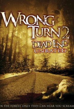 Droga bez powrotu 2 / Wrong Turn 2: Dead End