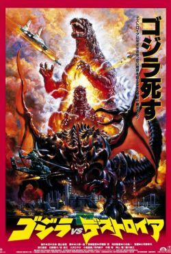 Godzilla kontra Destruktor / Godzilla vs. Destoroyah