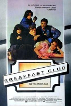 Klub winowajców / The Breakfast Club