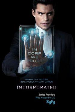 Korporacje przyszłości / Incorporated