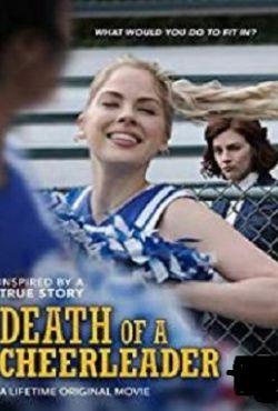 Śmierć cheerleaderki / Death of a Cheerleader