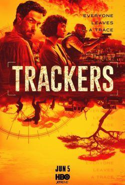 Tropiciele / Trackers