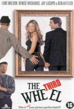 Trzeci do pary / The Third Wheel