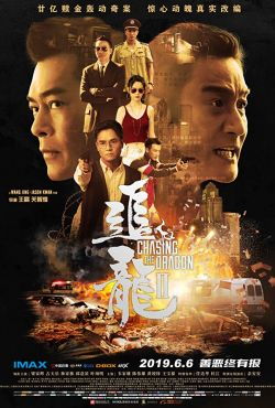 Chui lung 2 / Chasing The Dragon 2