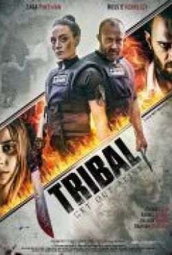 Tribal: Kanibale / Tribal Get Out Alive