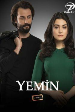 Przysięga / Yemin