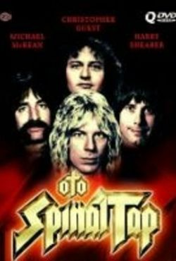 Oto Spinal Tap / This Is Spinal Tap