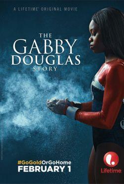 Historia Gabby Douglas / The Gabby Douglas Story