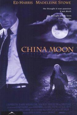 Porcelanowy księżyc / China Moon