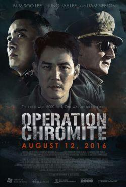 Operacja Chromit: Bitwa o Inczon / In-cheon-sang-ryuk-jak-jeon