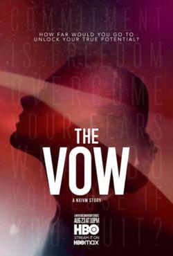 Przysięga / The Vow