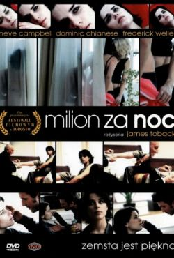 Milion za noc / When Will I Be Loved