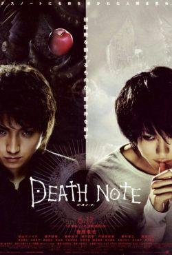 Death Note: Notatnik śmierci / Death Note