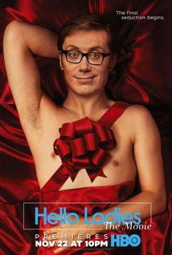 Witam panie: Film / Hello Ladies: The Movie