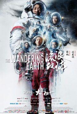 Wędrująca Ziemia / Liu Lang Di Qiu
