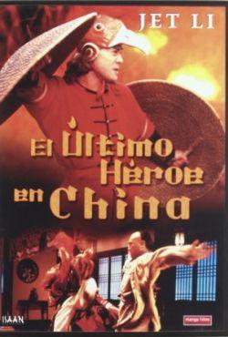 Ostatni wojownik / Wong Fei-hung chi tit gai dau neung gung