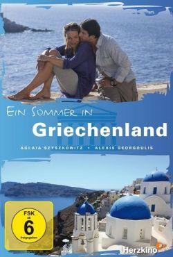 Lato w Grecji / Ein Sommer in Griechenland