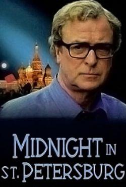 Rosyjski łącznik / Midnight in St. Petersburg