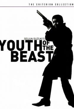 Młodość bestii / Yajū no Seishun