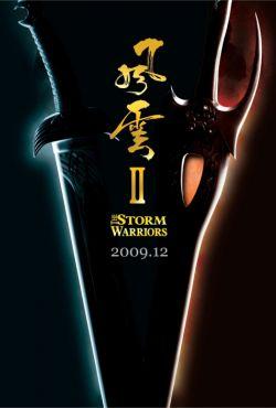 Wojownicy burzy / Fung wan II