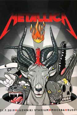 Metallica - Luzhniki Stadium