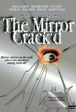 Pęknięte lustro / The Mirror Crack'd