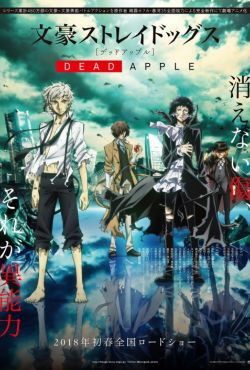 Bungō Stray Dogs: Dead Apple